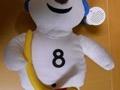 Minkštas žaislas - Sniego senis