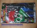 Uždrausta teikti į Lietuvos rinką pavojingą žaislą